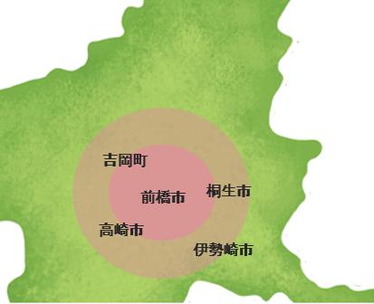 前橋市、高崎市、伊勢崎市の一部のエリアに対応しております
