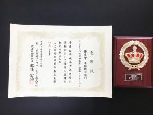 yusyusyo0530